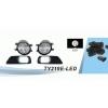 Фары противотуманные для Toyota Corolla/Camry/Rav4/Yaris/Avensis/Previa 2006-2013 (AVTM, TY-291-LED-W (6))