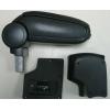 Подлокотник (черный, виниловый) для Kia Rio 2012+ (ASP, BKAK21120-NL)
