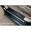 Накладка на внутренний пластик порогов (карбон) для Mitsubishi Lancer X 2007+ (NATA-NIKO, PV-MI08+k)