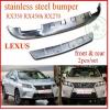 Накладки на передний и задний бампер Lexus RX350 2012+ (PRC, RX350-2012-S/S)