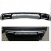 Накладка на задний бампер для Hyundai IX35 2010-2013 (PRC, IX-R209)