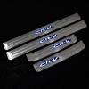 Накладки на внутренние пороги с подсветкой (4 шт.) для Honda CRV 2007-2011 (PRC, QS009693B)