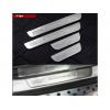 Накладки на внутренние пороги (4 шт.) для Kia Sportage 2010-2015 (PRC, SPG110601)