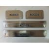 Накладки на внутренние пороги с подсветкой (4 шт.) для Mitsubishi Pajero 2006-2010 (PRC, V97090601)