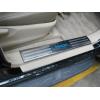 Накладки на внутренние пороги с подсветкой (4 шт.) для Toyota Land Cruiser Prado 150 2009-2013 (PRC, HD10-1024FJ150)