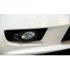Противотуманные фары для Honda Civic 2006-2012 (PRC, FL-CVC-002)