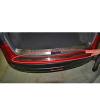 Накладка на задний бампер (хром) для Nissan Qashqai 2007-2013 (PRC, WG11681602)