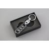 Брелок для ключей Audi (AVTM, KCH0001)