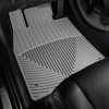 Коврик в салон (передние) для Lexus LS 460 (2WD) 2006+ (WEATHERTECH, W175GR)