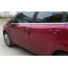 Хром молдинги стекол (нижние) для Ford Fiesta (Mk7) 2009+ (ASP, BFDFS13H16)