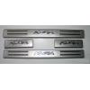 Накладки на пороги для Ford Kuga 2 2013+ (ASP, BFDYH1312)