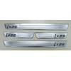 Накладки на пороги для Hyundai Creta/IX25 2014+ (ASP,  BHYI251412)