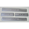 Накладки на пороги для Mazda CX-5 2012+ (ASP, BMDC51212)