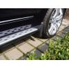 Брызговики (с порогами, к-кт. 4шт.) для Mercedes GLK-class 2008-2012 (AVTM, MF.MRDGLK1015)