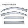 Дефлекторы окон (широкие) для Toyota Land Cruiser Prado 150/Lexus GX460 2009+ (AVTM, WND256876)