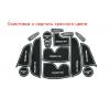 СИЛИКОНОВЫЕ ВСТАВКИ В САЛОН ДЛЯ PEUGEOT 301 2012+ (BGT-PRO, PADS-PEUG-301-R)
