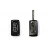 Чехол силиконовый для Peugeot/Citroen (BGT-PRO, BGT-SKH501-C-P2-Bl)