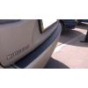 Накладка на задний бампер для Mitsubishi Outlander XL 2007-2012 (AVTM, MIOURXL0712)