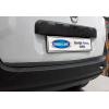Хром накладка на кромку багажника (нерж.) для Dacia Duster 2010-2012 (Omsa Prime, 2020052)
