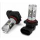 Авто-лампы (2 шт.) HB4 LED 30W (ORL, ORL.CREE30W)
