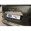 Накладка крышки багажника (над номером, нерж.) для Ford Tourneo Courier 2014+ (Omsa Prime, 2625054)