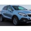 Нижние молдинги стекол (нерж., 8 шт.) для Opel Mokka 2012+ (Omsa Prime, 5217141)