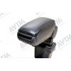 Подлокотник для Ford Fiesta 2008+ (AVTM, 426146031)
