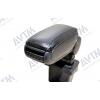 Подлокотник для Renault Megane III 2010+ (AVTM, 461126031)