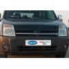 Накладка на решетку радиатора (нерж.) для Ford Connect 2002-2006 (Omsa Prime, 2620081)