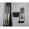 Накладки на педали (Original Style) для BMW 5-Series 2010-2016 (АКПП) (KAI, KBM008)