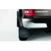 Брызговики оригинальные (c расшир. порогов, зад., к-кт, 2 шт.) для Volkswagen Amarok 2009+ (VAG, 2H0075101C)