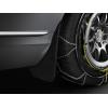 Брызговики оригинальные (зад., к-кт, 2 шт.) для Mercedes-Benz C-class (W205) 2015+ (MERCEDES-BENZ, A2058900178)