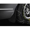 Брызговики оригинальные (зад., к-кт, 2 шт.) для Mercedes-Benz Vito (W447) 2014+ (MERCEDES-BENZ, A4478900100)
