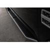 Боковые пороги для Land Rover Discovery III/IV 2004-2017 (AVTM, OEMST11050)
