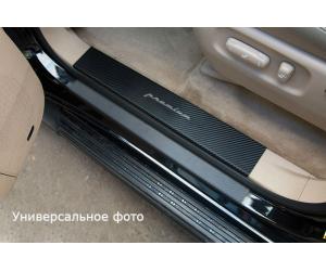 Накладка на внутренний пластик порогов (карбон) для Mazda 2 III (5D) 2016+ (NATA-NIKO, PV-MA14+k)