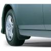 Брызговики оригинальные (пер., к-кт, 2 шт.) для Honda Accord 2005-2008 (HONDA, 08P08-SEA-600A)