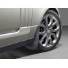 Брызговики оригинальные (пер., к-кт, 2 шт., без ступенек) для Land Rover Range Rover Vogue 2013+ (LAND ROVER, VPLGP0109)