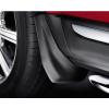 Брызговики оригинальные (пер., к-кт, 2 шт.) для Land Rover Range Rover Evoque Dynamic 2011+ (LAND ROVER, VPLVP0066)