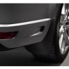 Брызговики оригинальные (задние, к-кт, 2 шт.) для Range Rover Sport 2013-2017 (LAND ROVER, VPLWP0166)