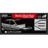 Дефлекторы окон для Daewoo Espero 1991-1999 (AUTOCLOVER, A019)
