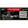 Дефлекторы окон для Kia Rio SD 2011-2017 (AUTOCLOVER, D037)