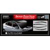 Дефлекторы окон для Hyundai Genesis 2014+ (AUTOCLOVER, D039)