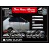Хром накладки на ручки дверей (к-кт. 9 шт.) для Chevrolet Aveo/ЗАЗ Vida 2006+ (AUTOCLOVER, A288)