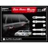 Хром накладки на ручки дверей (к-кт. 8 шт.) для Kia Carens 2006+ (AUTOCLOVER, B814)