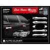 Хром накладки на ручки дверей (к-кт. 8 шт.) для Kia Optima 2010+ (AUTOCLOVER, B820)