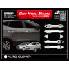 Хром накладки на ручки дверей (к-кт. 8 шт., с Smart Key) для Hyundai ix35 2008+ (AUTOCLOVER, B822)