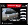 Хром накладки на ручки дверей (к-кт. 4 шт.) для Hyundai Accent 1999-2004 (AUTOCLOVER, DHM278VN)