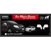 Хром накладки на зеркала (к-кт. 4 шт., без повторителя) для Chevrolet Orlando 2010+ (AUTOCLOVER, C403)