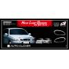 Хром накладки передних фар (к-кт. 2 шт.) для Daewoo Lanos/Sens 1997+ (AUTOCLOVER, A752)