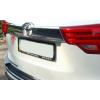 Накладка на заднюю дверь (верхняя, без smart hole) для Toyota Highlander (XU50) 2014+ (ASP, JMTTH14TGHW)